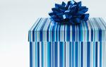 Петроэлектросбыт дарит подарки