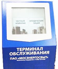Оплата через терминалы петроэлектросбыт